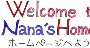 Welcome to Nana's Home Page